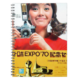 Japanese Kodak Camera Poster Advertisement Notebook