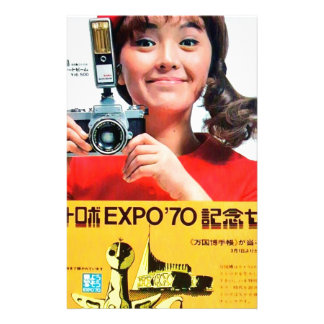 Japanese Kodak Camera Poster Advertisement Stationery