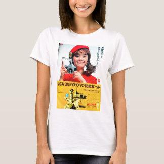 Japanese Kodak Camera Poster Advertisement T-Shirt