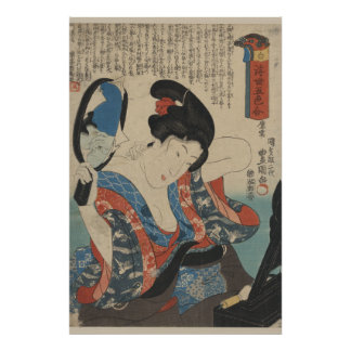 Japanese Lady Looking into Mirror Vintage Reprint Poster