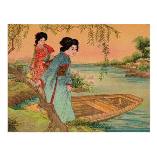 Japanese Lakeside Postcard