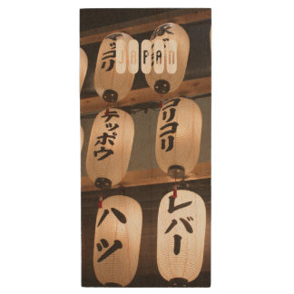 Japanese Lamps. Wood USB Flash Drive