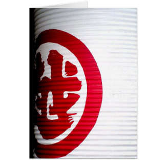 Japanese Lantern Card