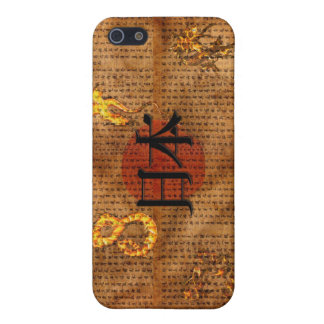 JAPANESE LITERATURE Antique-style Speck Case Case For iPhone 5/5S