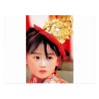 Japanese Little Girl Wearing a Kimono Postcard