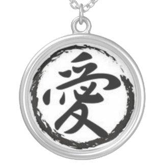 Japanese Love Kanji Ai Pendant
