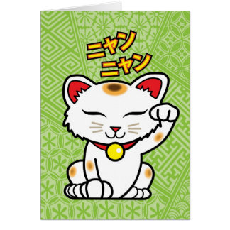 Japanese Lucky Cat Maneki Neko (Green) Note Card