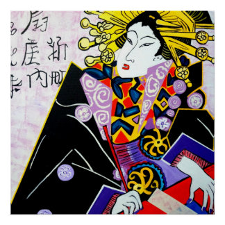 JAPANESE   MING CHEW POSTER