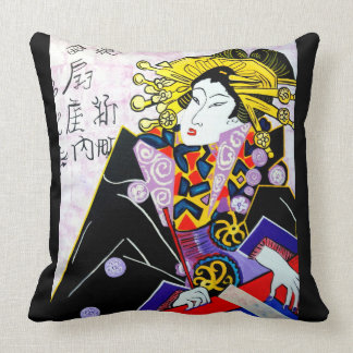 JAPANESE   MING SUE THROW PILLOW