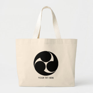 JAPANESE MON-Family crests Large Tote Bag