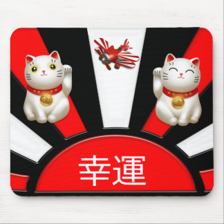 Japanese mouse mat, 幸運. mouse pad