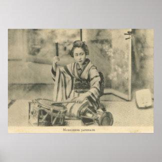 Japanese Musician Poster
