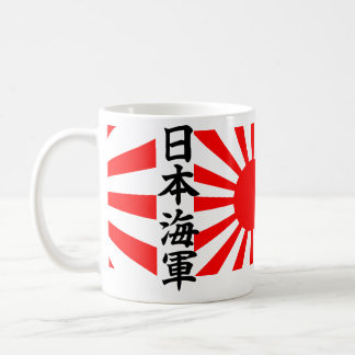 Japanese Navy Flag Coffee Mug