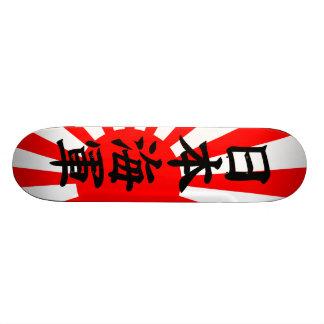 Japanese Navy Flag Skateboards