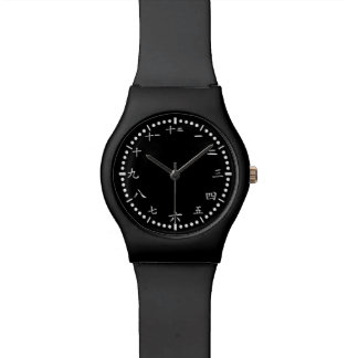 Japanese numbers black background wrist watches