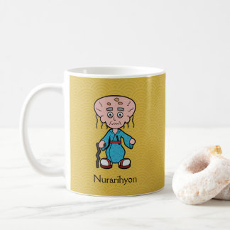Japanese Old Man Nurarihyon: Cartoon Youkai Coffee Mug