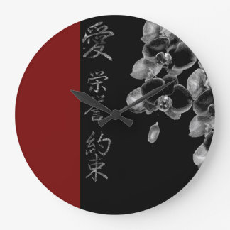 Japanese Orchids in Black Large Clock