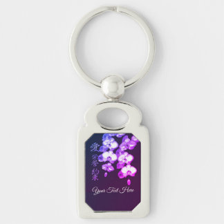 Japanese Orchids Personalized Keychain