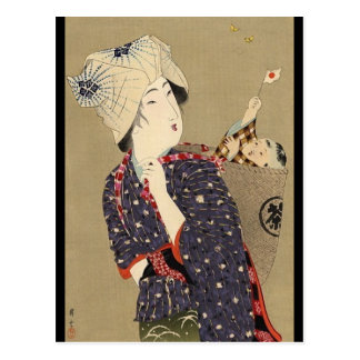 Japanese Painting. Woman with baby c. 1909 Postcard