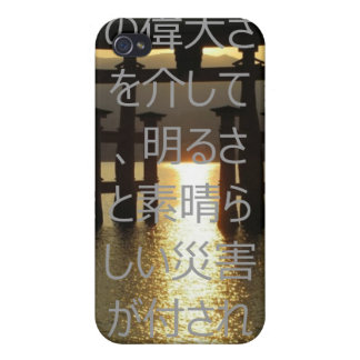 japanese Poem Case For iPhone 4