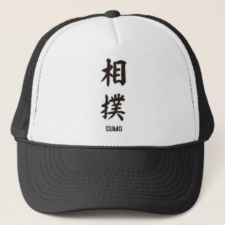 "Japanese popular kanji ""SUMO"" Trucker Hat"