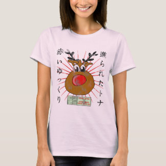 Japanese Reindeer worn T-Shirt