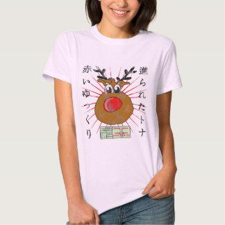 Japanese Reindeer worn Tshirts