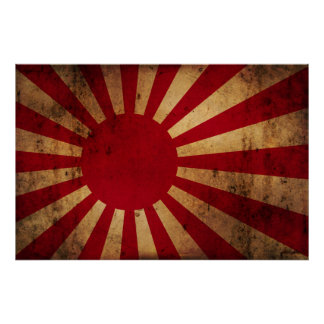 Japanese Rising Sun Flag (distressed) Poster