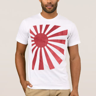 Japanese Rising Sun Flag (lightly distressed) T-Shirt