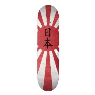 "Japanese Rising Sun Flag w/ ""Japan"" in Kanji Custom Skate Board"