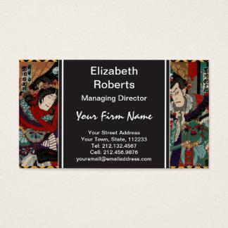 Japanese Samurai Business Card