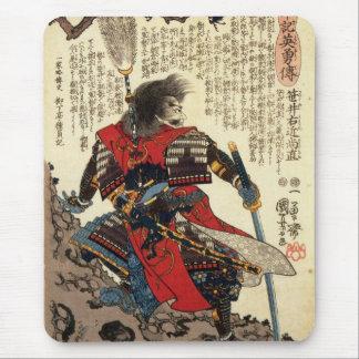 Japanese Samurai Cool Oriental Classic Warrior Art Mouse Pad