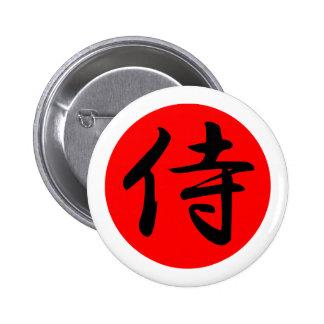 Japanese Samurai Kanji Symbol 2 Inch Round Button