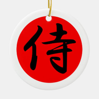 Japanese Samurai Kanji Symbol Ceramic Ornament