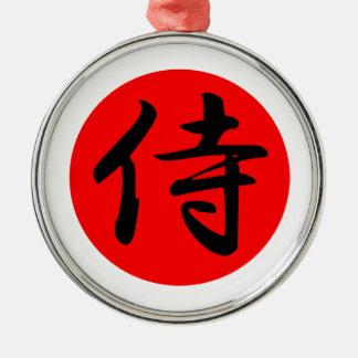 Japanese Samurai Kanji Symbol Metal Ornament