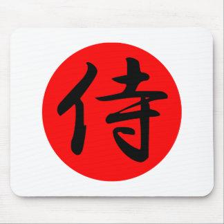 Japanese Samurai Kanji Symbol Mouse Pad