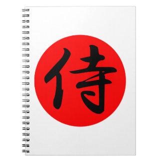 Japanese Samurai Kanji Symbol Notebooks