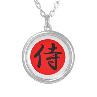 Japanese Samurai Kanji Symbol Silver Plated Necklace