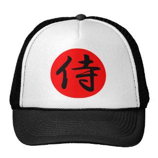 Japanese Samurai Kanji Symbol Trucker Hat
