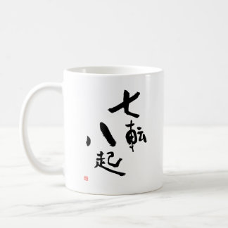 Japanese Saying Fall Down Seven Times Get Up Eight Coffee Mug