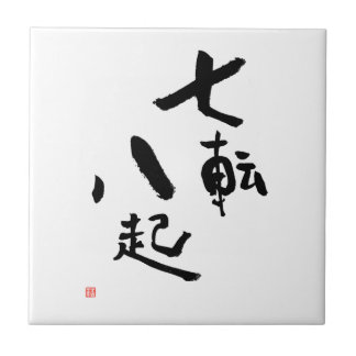 Japanese Saying Fall Down Seven Times Get Up Eight Tile