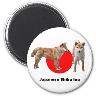 Japanese Shiba Inu Magnet