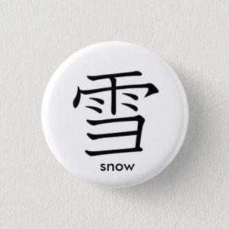 Japanese Snow Character Pin