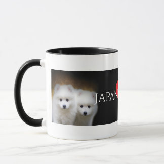 Japanese Spitz Lover Coffe Mug