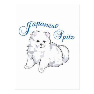 JAPANESE SPITZ POST CARDS