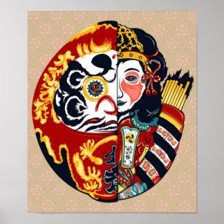 Japanese style Art Print