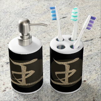Japanese Symbol: King Bathroom Set