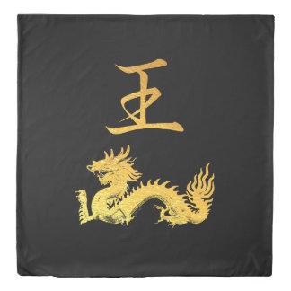 Japanese Symbol: King Duvet Cover
