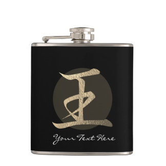 Japanese Symbol: King Personalized Hip Flask