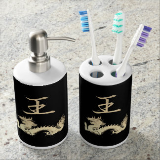 Japanese Symbol: King Soap Dispenser And Toothbrush Holder